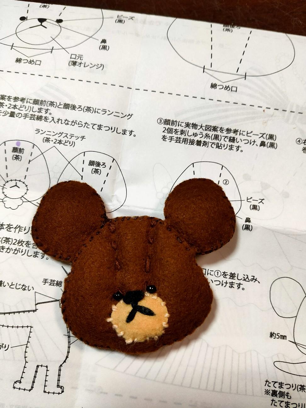 f:id:shingo_shiraishi:20210112093728j:image