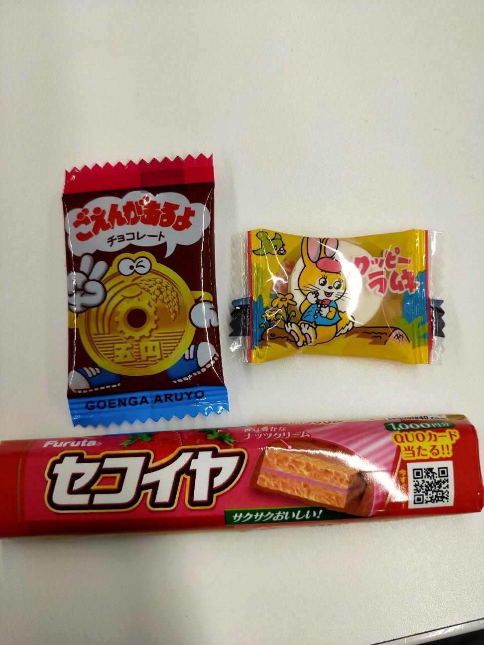 f:id:shingo_shiraishi:20210113214041j:image