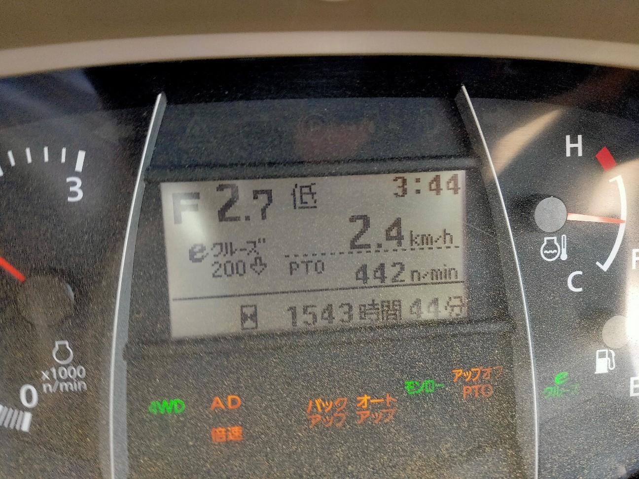 f:id:shingo_shiraishi:20210428212929j:image