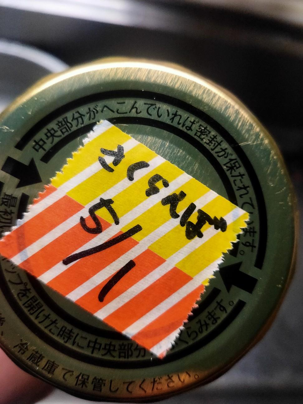 f:id:shingo_shiraishi:20210501223055j:image