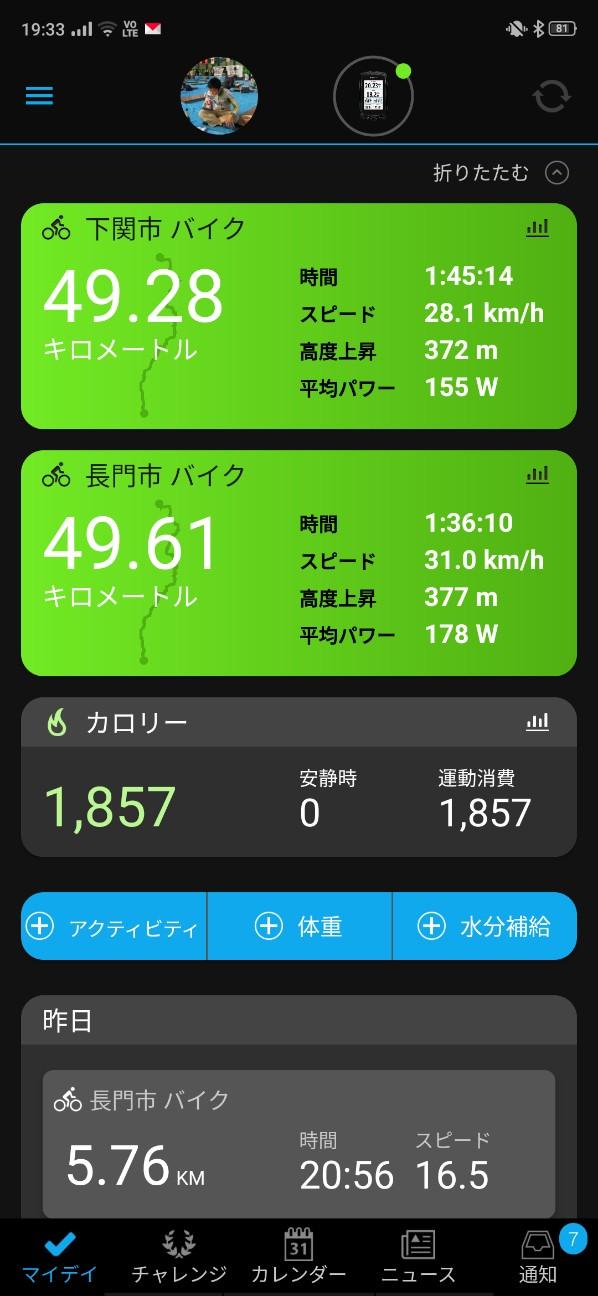 f:id:shingo_shiraishi:20210608213647j:image