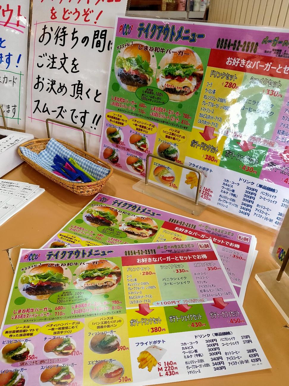 f:id:shingo_shiraishi:20210612193850j:image