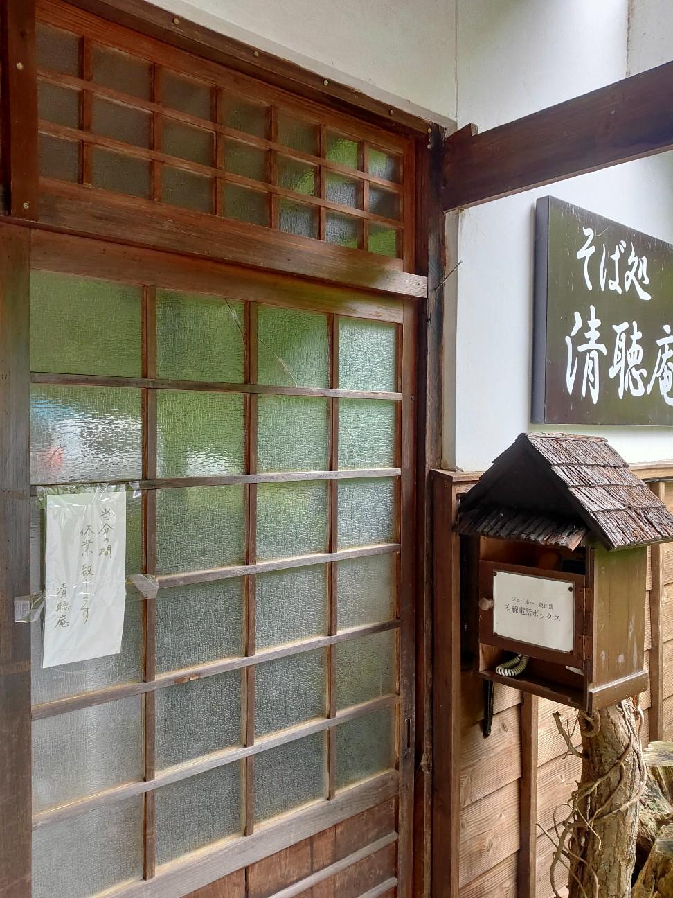 f:id:shingo_shiraishi:20210612194004j:image