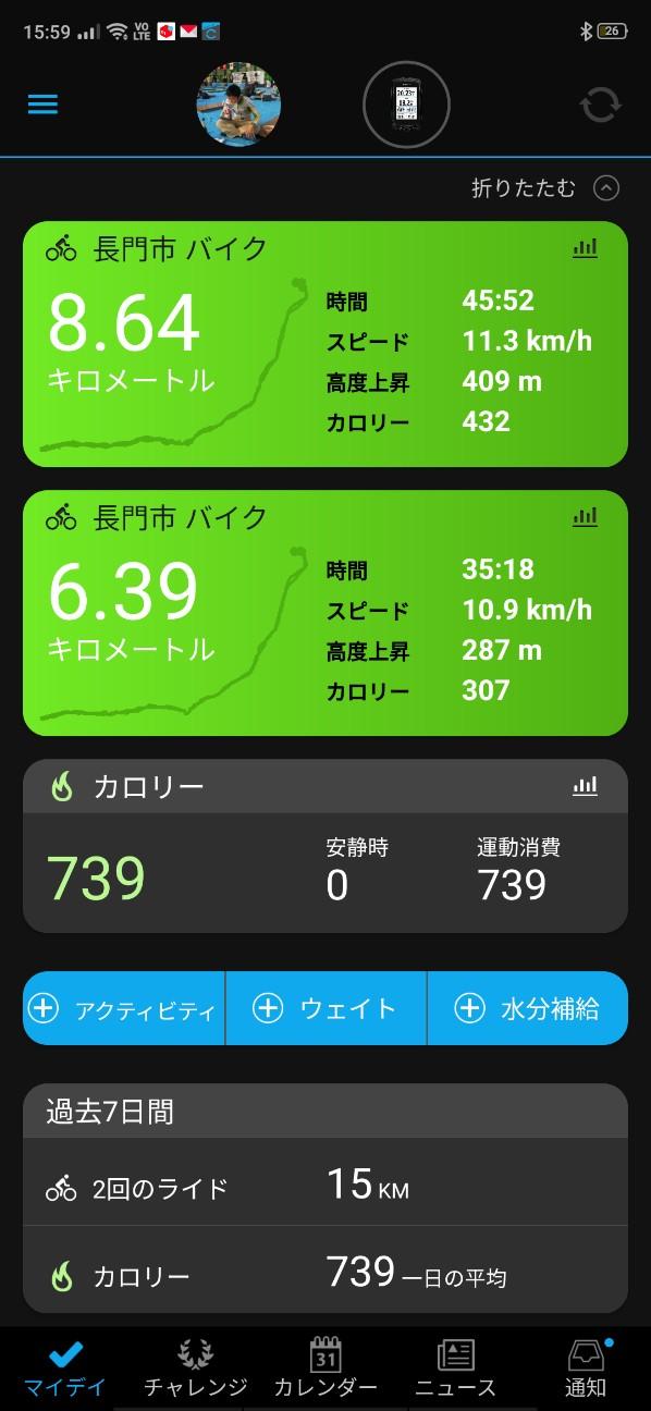 f:id:shingo_shiraishi:20210711163536j:image