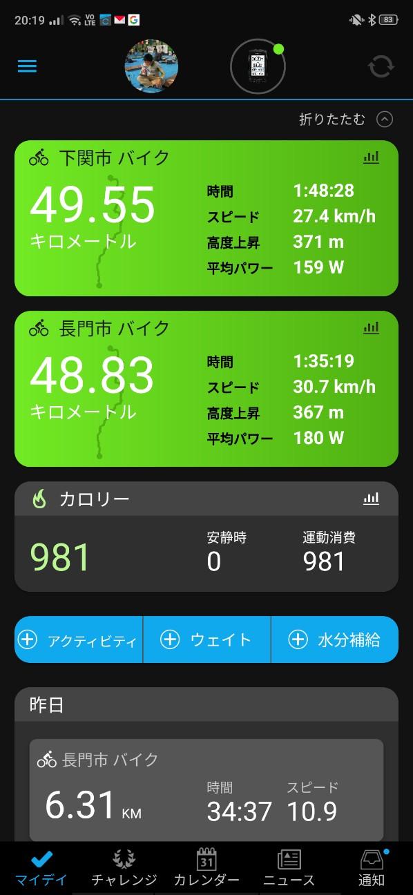 f:id:shingo_shiraishi:20210712211900j:image