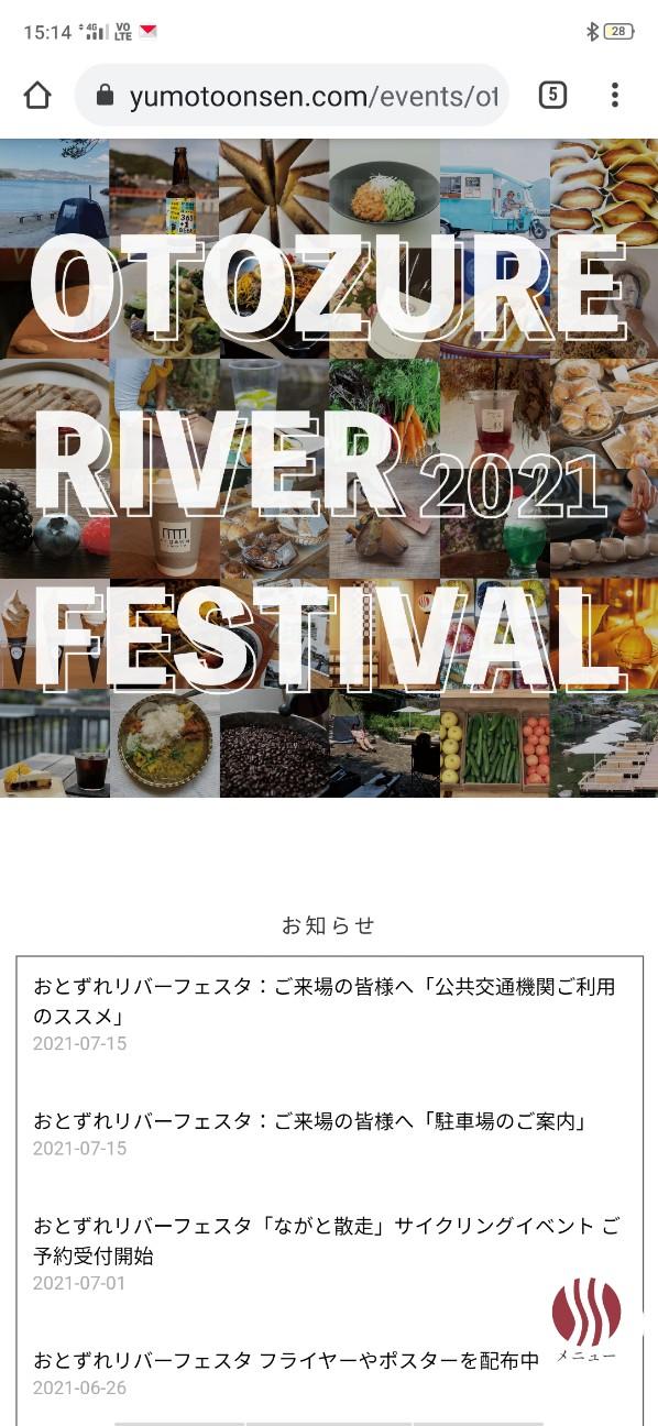 f:id:shingo_shiraishi:20210718152646j:image