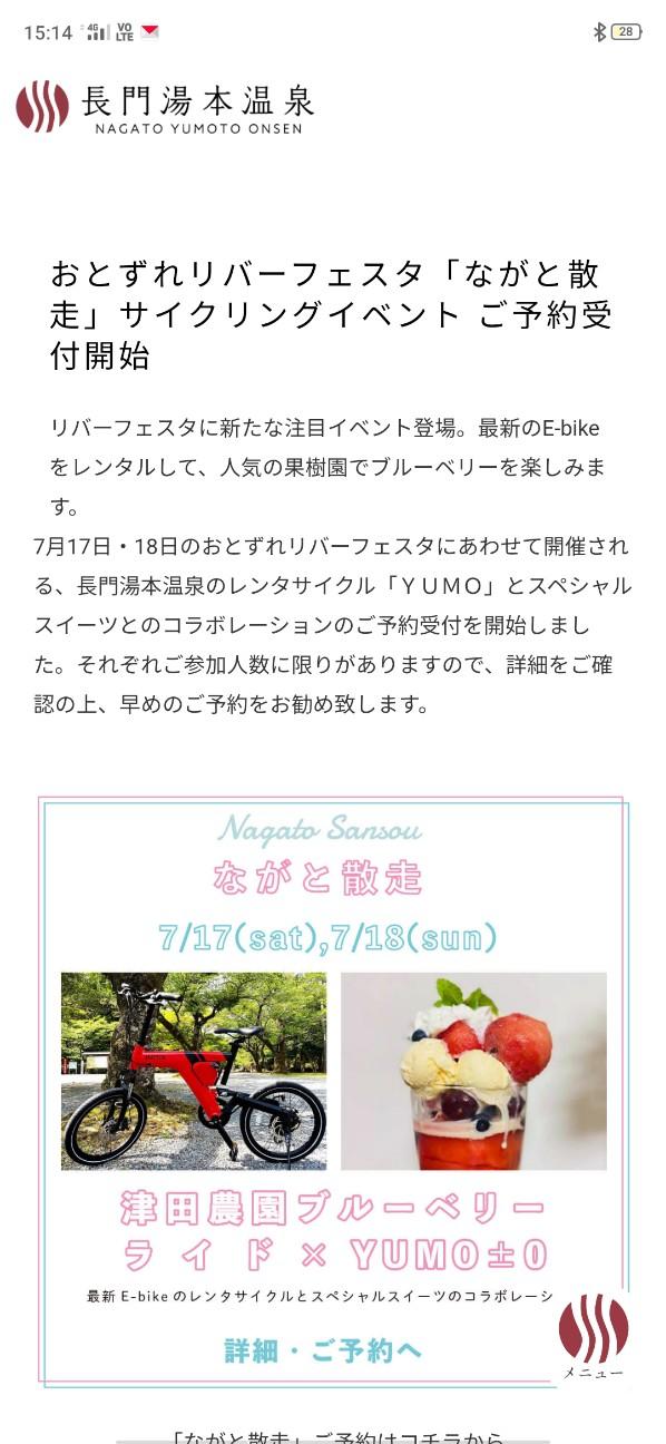f:id:shingo_shiraishi:20210718152824j:image