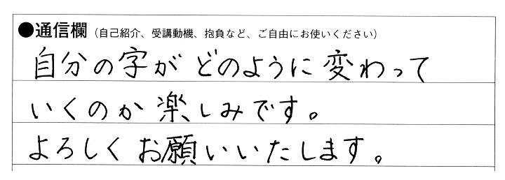 f:id:shingon_in:20180905114347j:plain