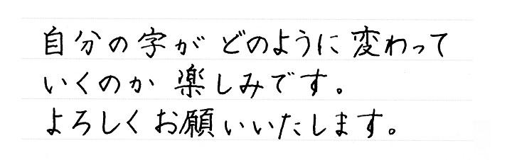 f:id:shingon_in:20180905114359j:plain