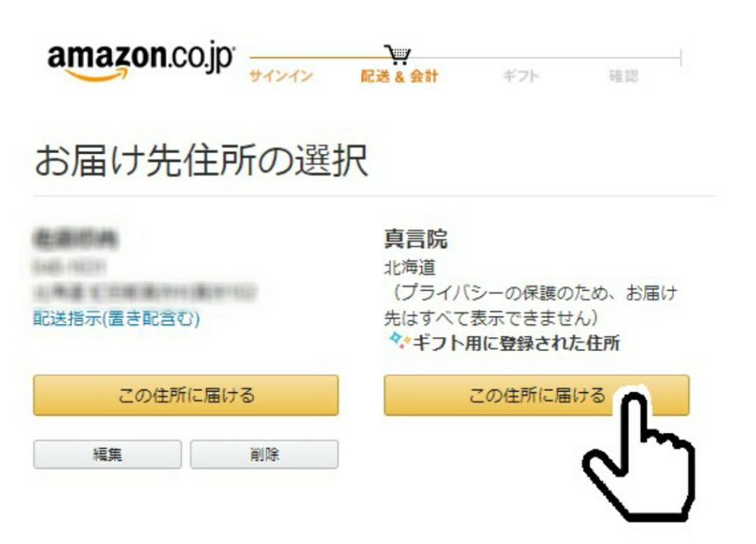 f:id:shingon_in:20210513130413j:plain