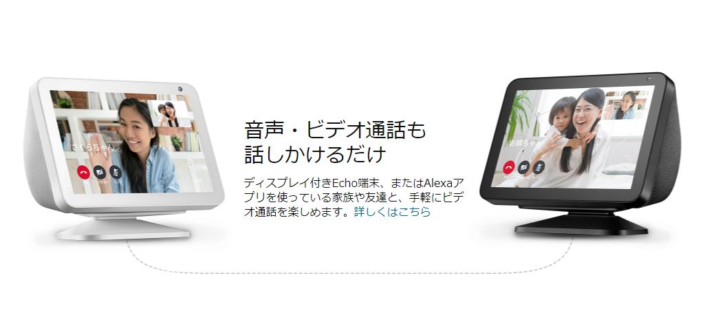 f:id:shingon_in:20210520085643p:plain
