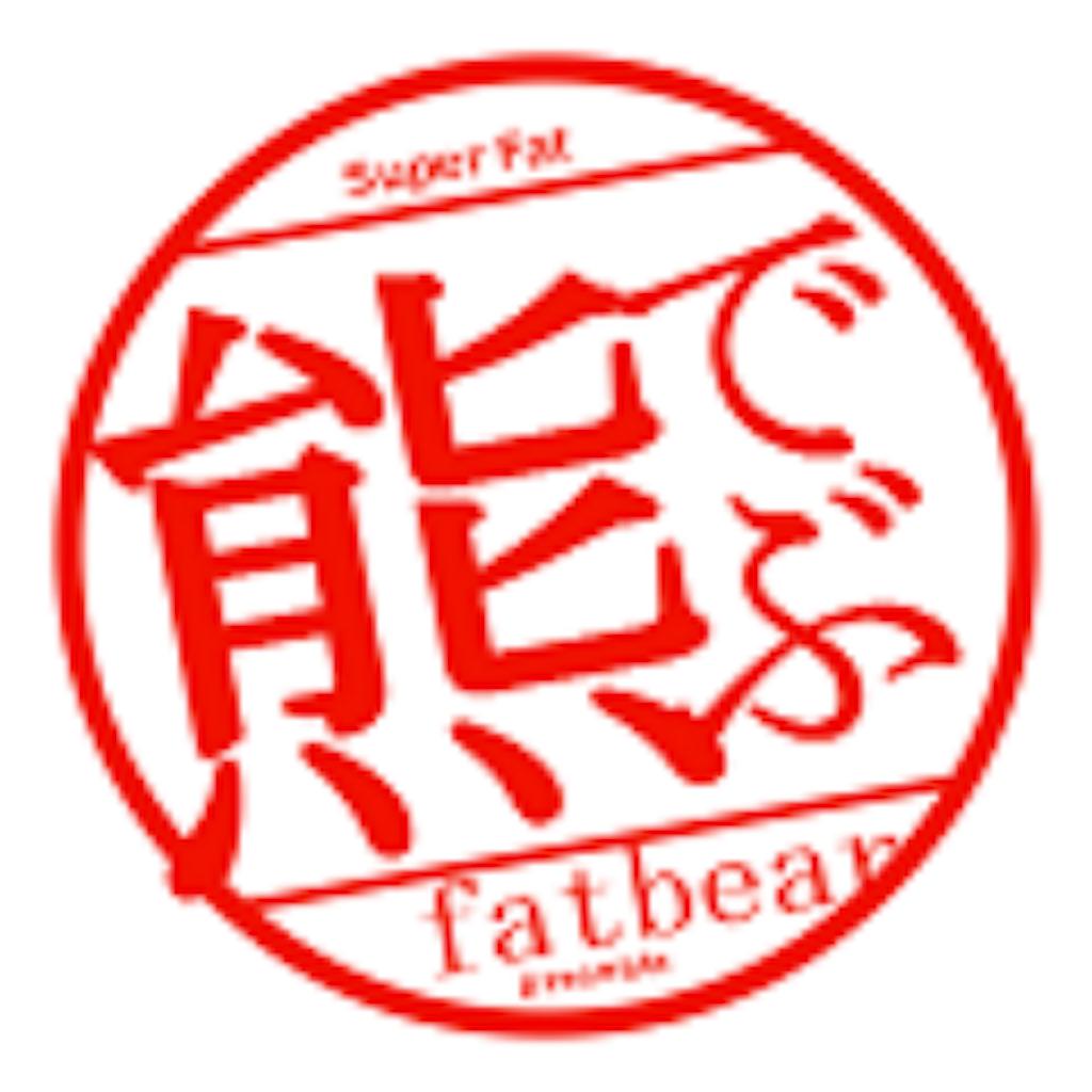 f:id:shingootalkbox:20170325191945p:image