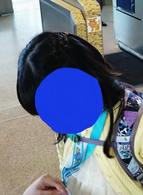 f:id:shingosfc:20181105015953j:image