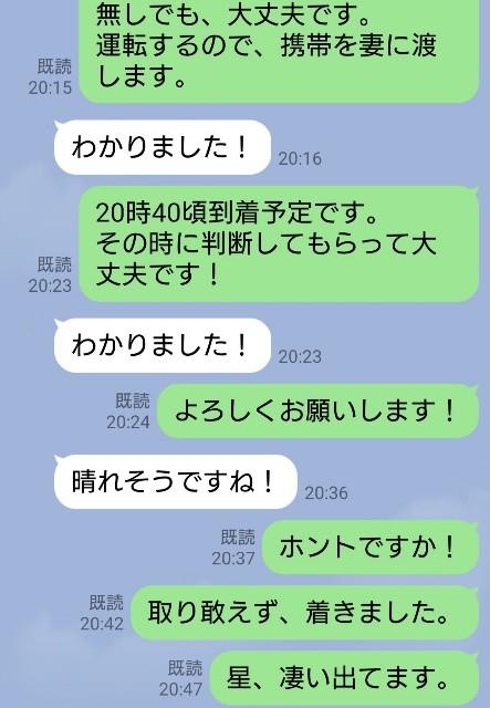 f:id:shingosfc:20210809150147j:plain