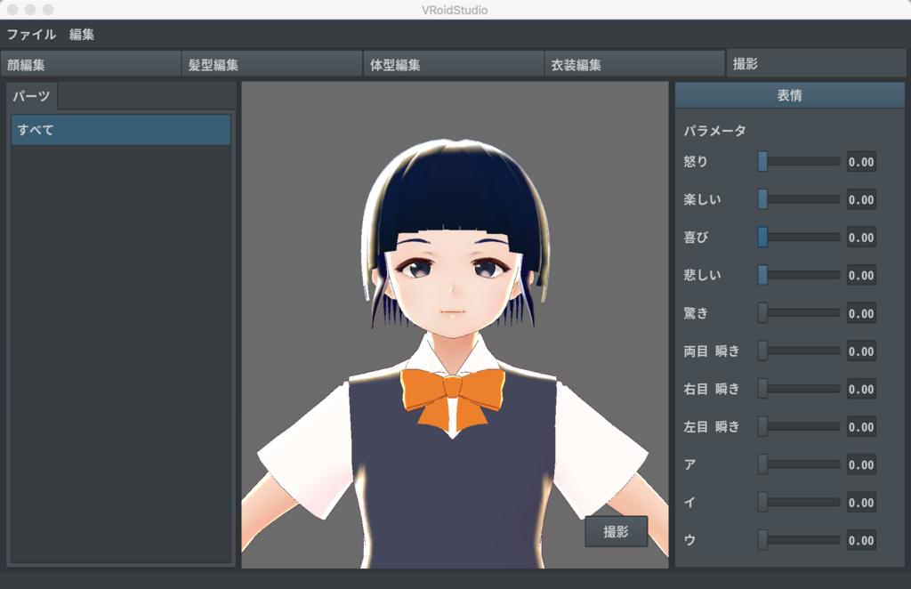 f:id:shingoushori:20180807002755p:plain