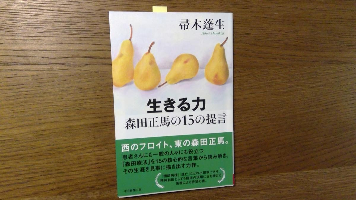 f:id:shinichi-matsufuji:20210322180533j:plain