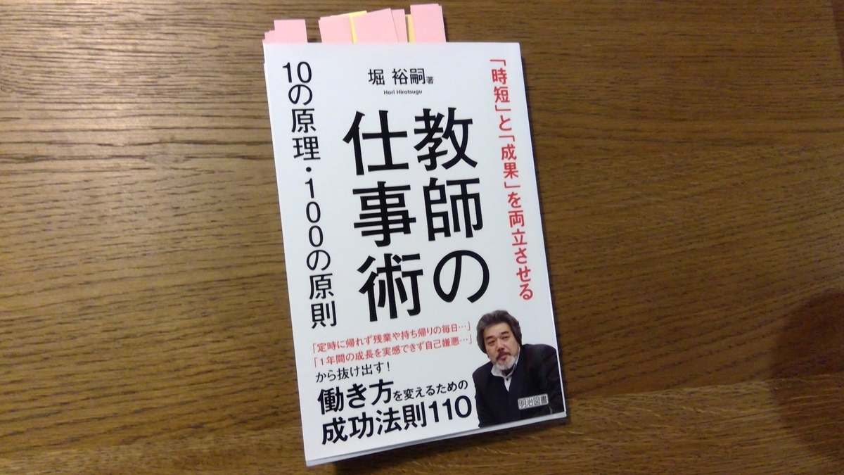 f:id:shinichi-matsufuji:20210329171701j:plain