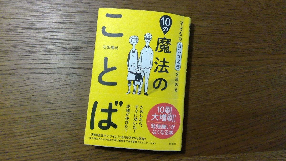 f:id:shinichi-matsufuji:20210404162335j:plain