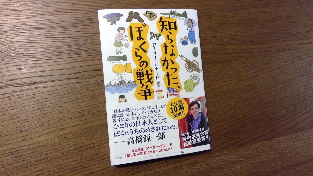 f:id:shinichi-matsufuji:20210425182652j:plain