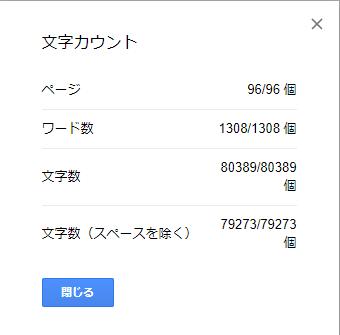 f:id:shinichi-ohshiro:20170806014937p:plain