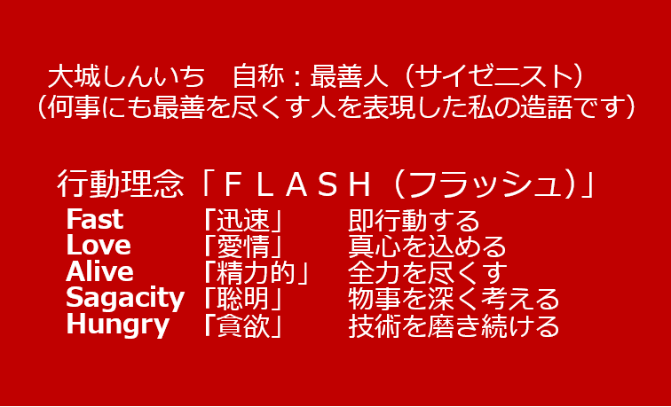 f:id:shinichi-ohshiro:20180211125338p:plain