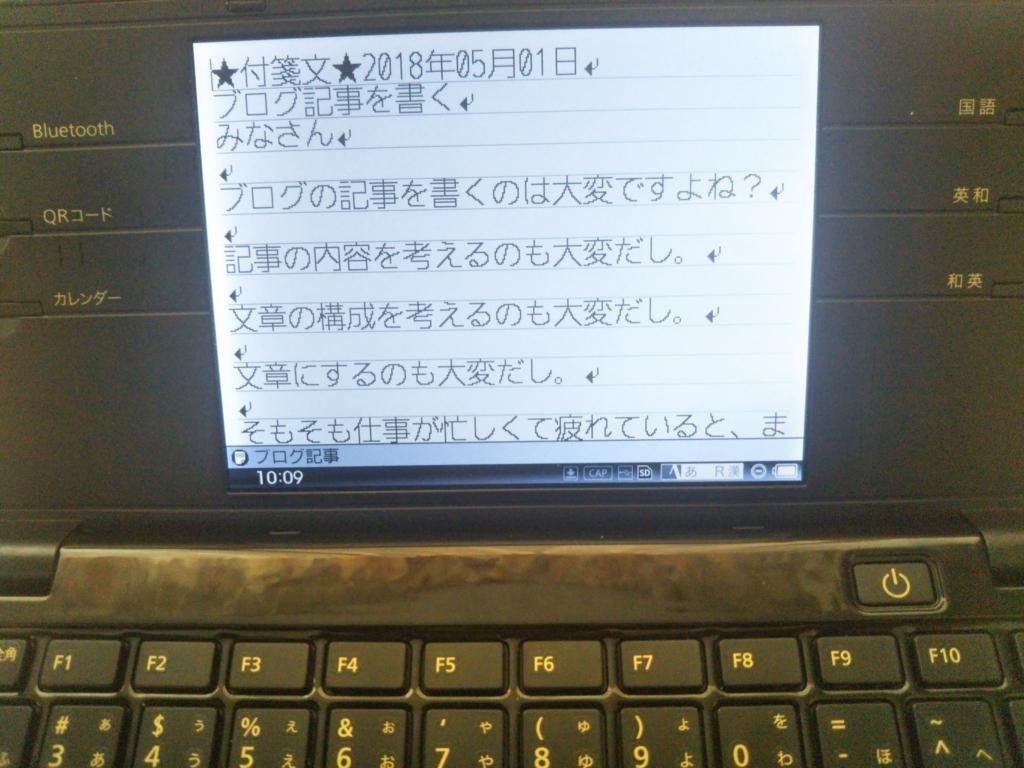 f:id:shinichi-ohshiro:20180502104458j:plain
