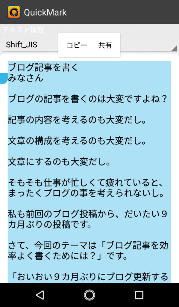 f:id:shinichi-ohshiro:20180502105702p:plain
