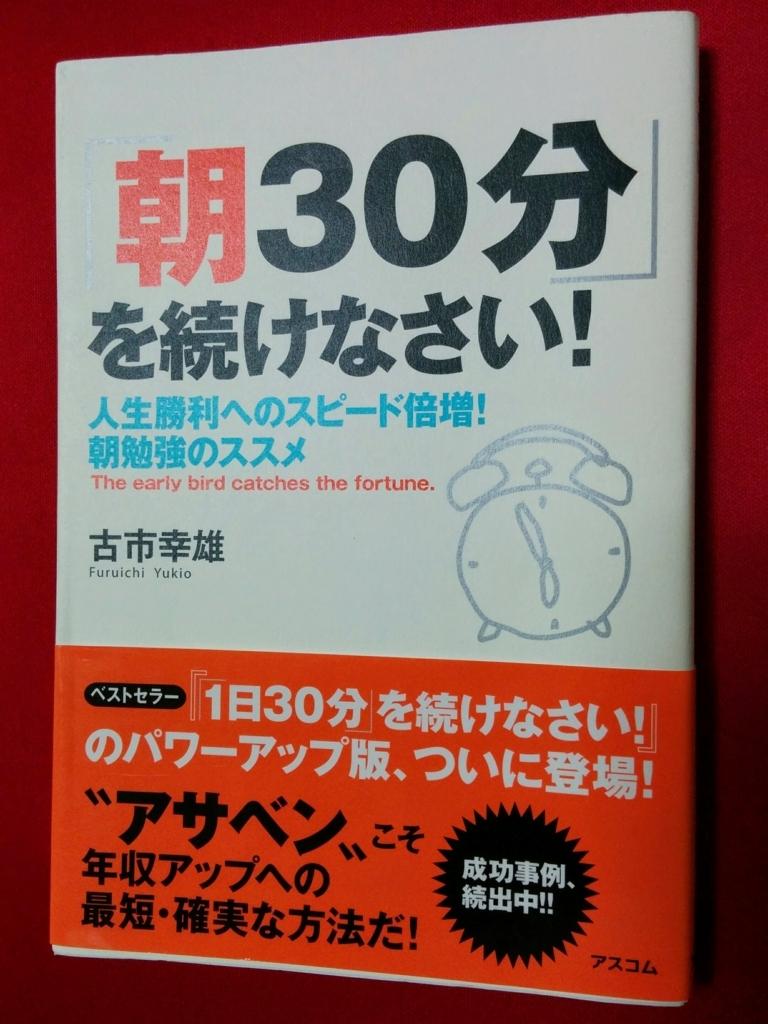 f:id:shinichi-ohshiro:20180506130939j:plain