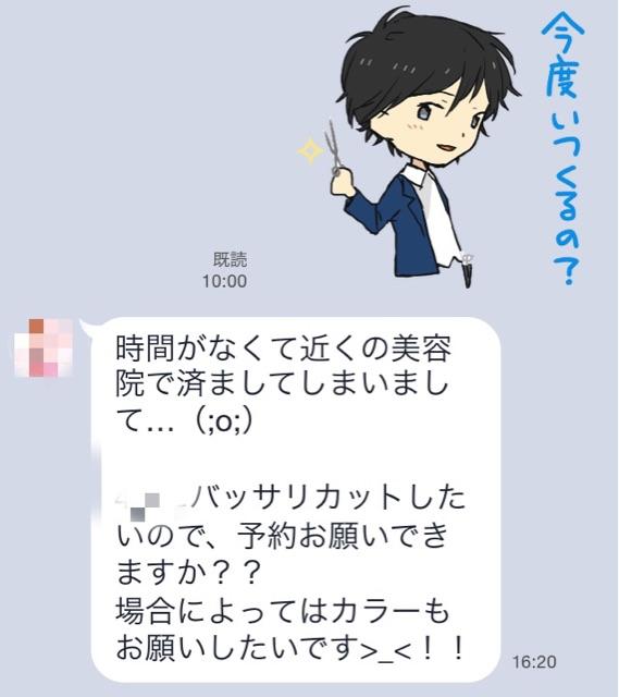 f:id:shinichi5:20150316173841j:plain