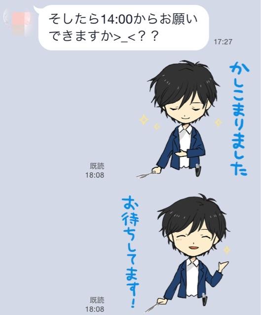 f:id:shinichi5:20150316173923j:plain
