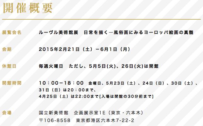 f:id:shinichi5:20150327113134p:plain