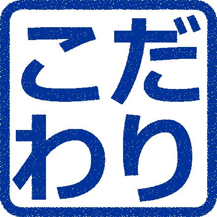 f:id:shinichi5:20150405092605p:plain
