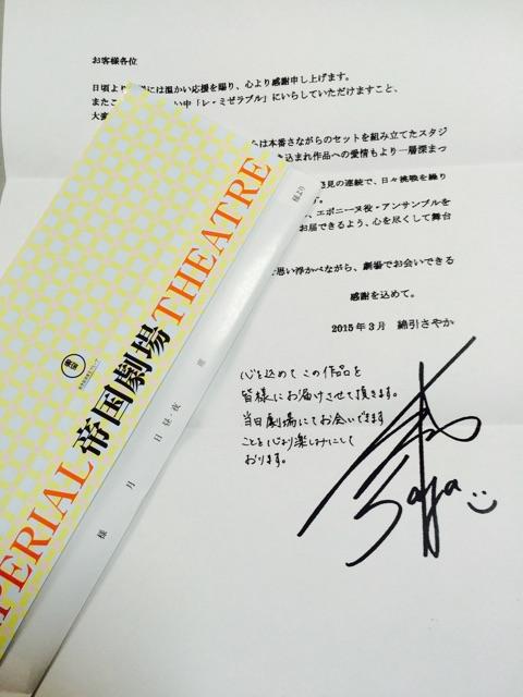 f:id:shinichi5:20150409121334j:plain