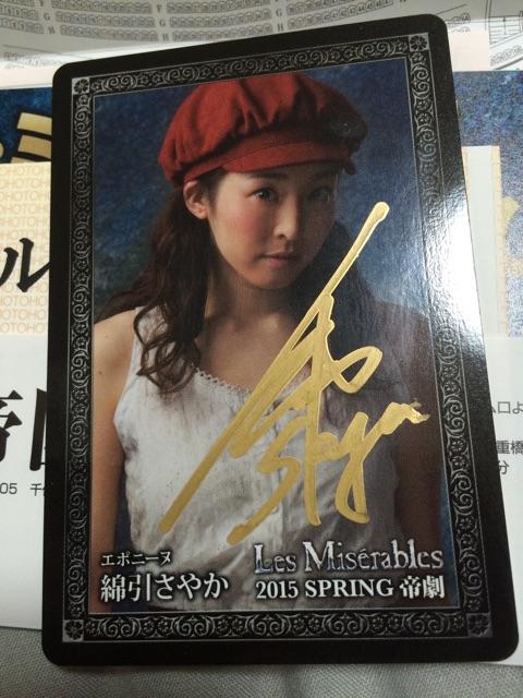 f:id:shinichi5:20150409124021j:plain