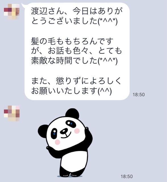 f:id:shinichi5:20150411225836j:plain