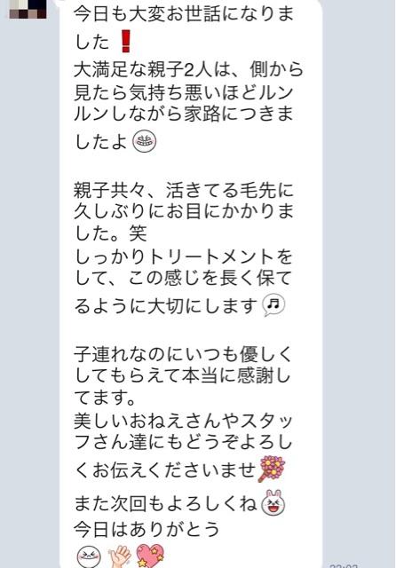 f:id:shinichi5:20150411225946j:plain