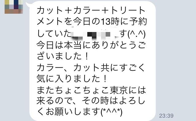 f:id:shinichi5:20150411225958j:plain
