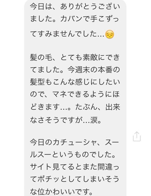 f:id:shinichi5:20150411230009j:plain