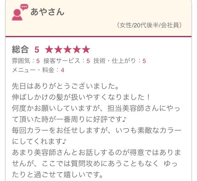 f:id:shinichi5:20150411230030j:plain