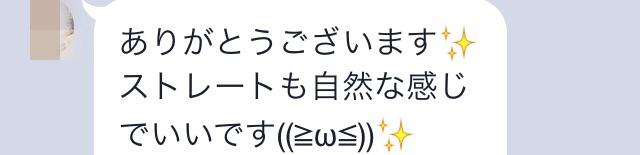 f:id:shinichi5:20150411230100j:plain