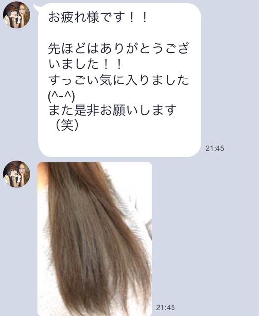 f:id:shinichi5:20150422125748j:plain