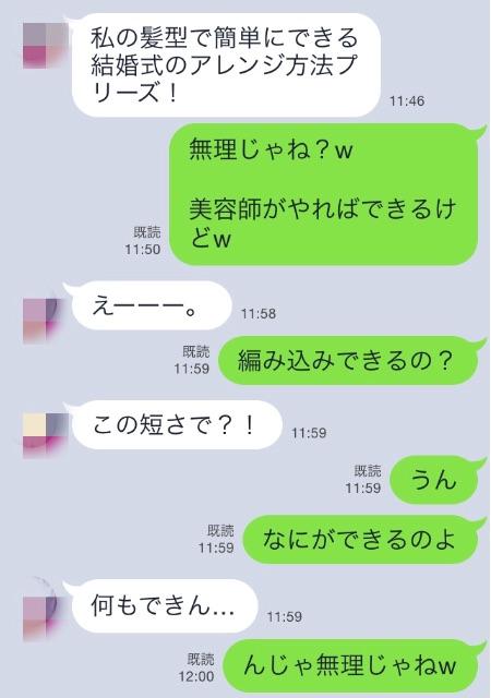 f:id:shinichi5:20150429090301j:image