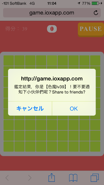 f:id:shinichi5:20150430111537p:image