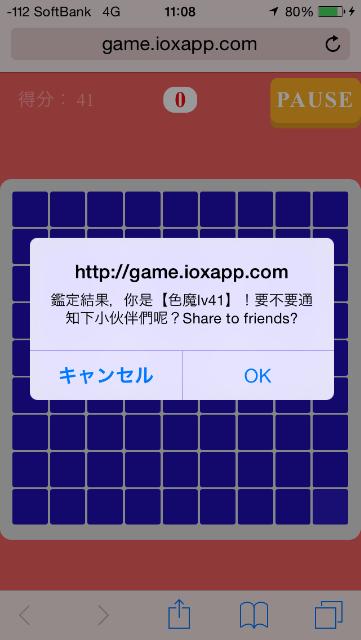 f:id:shinichi5:20150430111547p:image