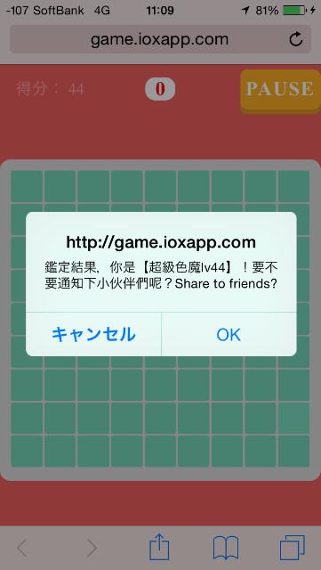f:id:shinichi5:20150430111608p:image