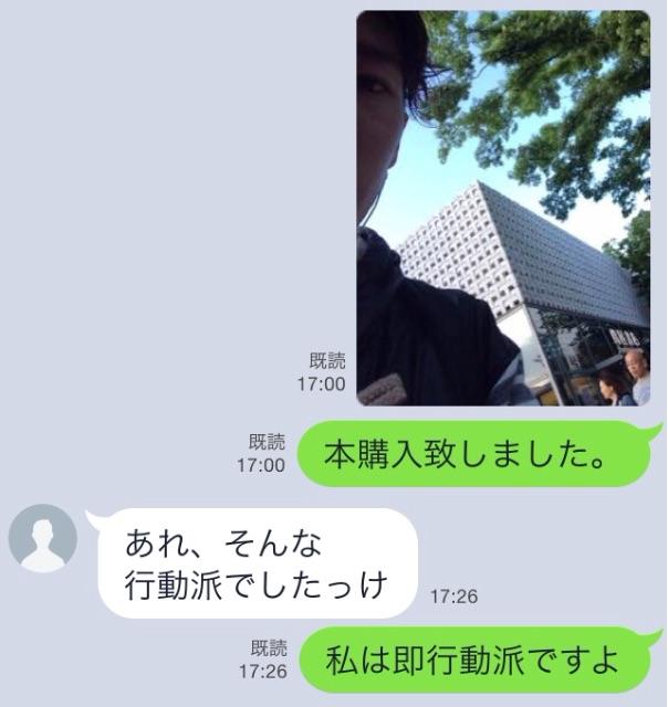 f:id:shinichi5:20150511163620j:image