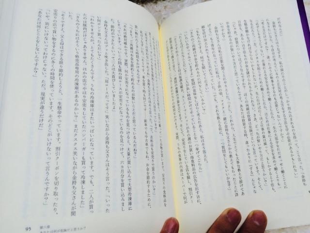 f:id:shinichi5:20150511164053j:image