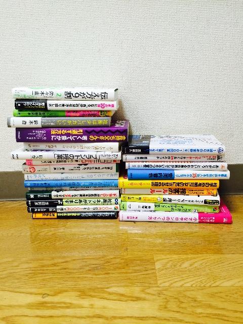 f:id:shinichi5:20150511164513j:image