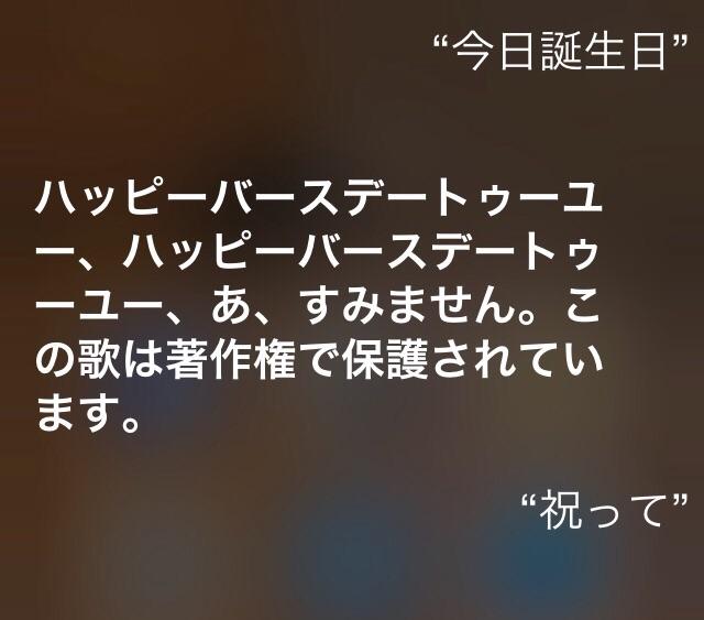 f:id:shinichi5:20150515154541j:image
