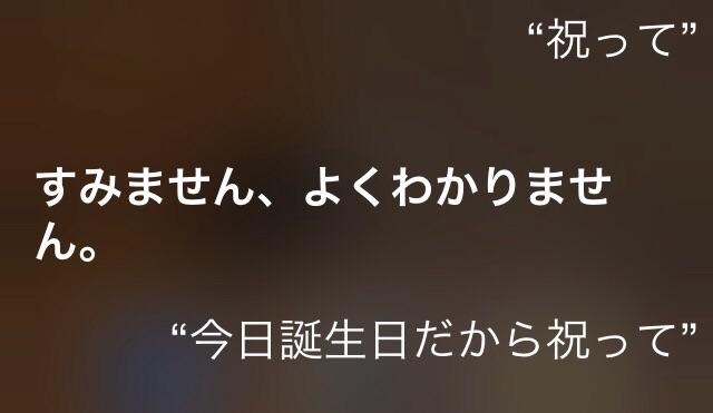 f:id:shinichi5:20150515154717j:image